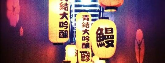 Blue Ribbon Sushi Izakaya is one of Brunch.