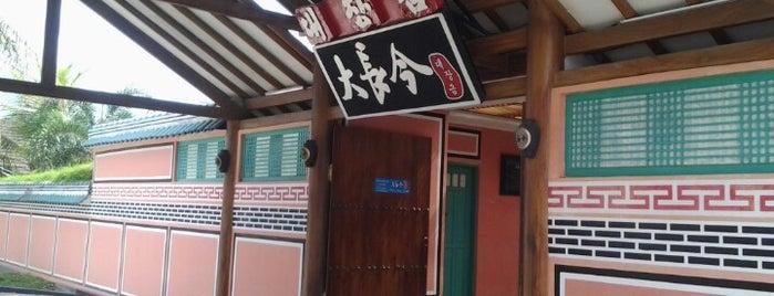 Dae Jang Geum Korean Restaurant is one of Must-visit Food in Yogyakarta.