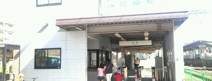Yuzaki Station is one of 近鉄橿原線.