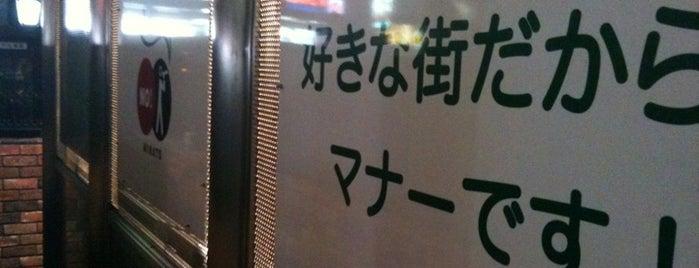 新橋駅前SL広場喫煙所 is one of 喫煙所.