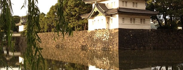 Imperial Palace is one of Japan must-dos!.