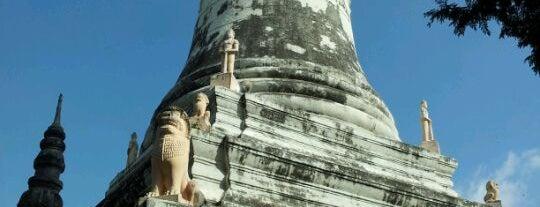 Wat Phnom is one of เที่ยว Phnom Penh.