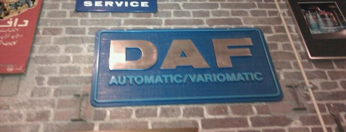 DAF Museum is one of Favorite Arts & Entertainment.