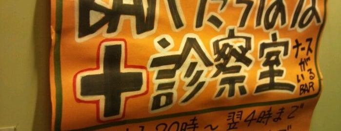Suzy-Q(スージーキュー) - 東京都のバー>