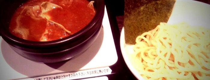 つけめん あびすけ 日吉店 is one of らめーん(Ramen).