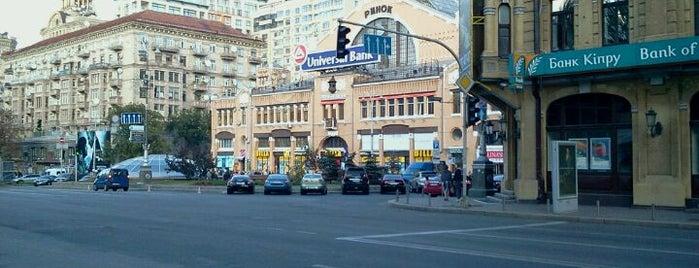 Bessarabska Square is one of Площади города Киева.