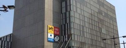 二子玉川ライズ Dogwood Plaza is one of Shopping.