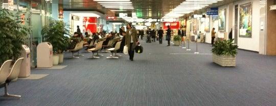 Kagoshima Airport (KOJ) is one of World Airports.