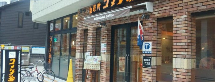 コメダ珈琲店 名鉄イン名古屋桜通店 is one of ノマドスポット in 名古屋.