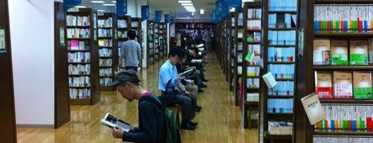 ジュンク堂書店 盛岡店 is one of TENRO-IN BOOK STORES.