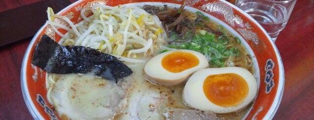 大黒ラーメン is one of ramen.