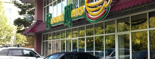 Вкусный Центр is one of Novosibirsk TOP places.