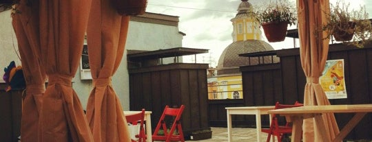 Lemonade Roof is one of Поесть.