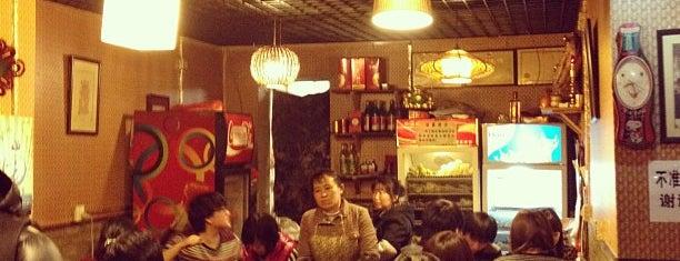 张妈妈特色川味馆 Zhang Mama is one of Hutong Hideaways.