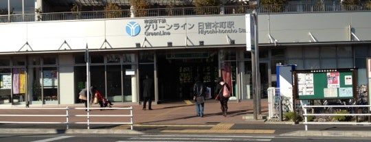 Hiyoshi-honcho Station (G09) is one of 駅.