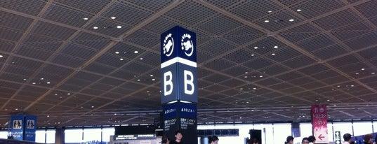 Flughafen Tokio-Narita (NRT) is one of World Airports.