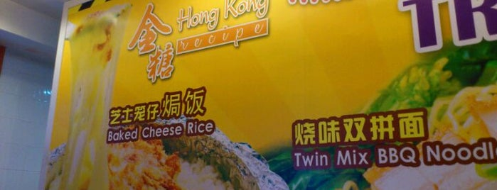 Hong Kong Recipe is one of Borneo.