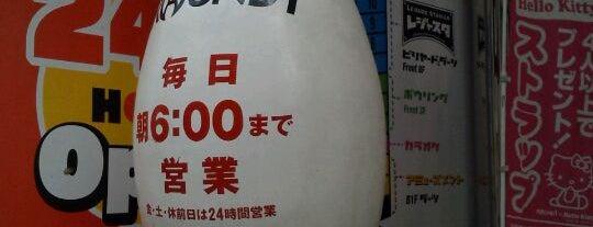 ラウンドワン 北心斎橋店 is one of 関西のゲームセンター.