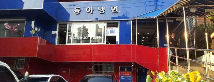동아냉면 is one of Itaewon food.