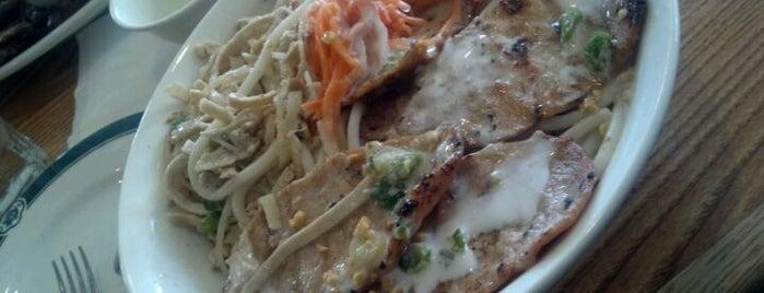 Bamboo Bistro Vietnamese Cuisine is one of Vegan dining in Las Vegas.