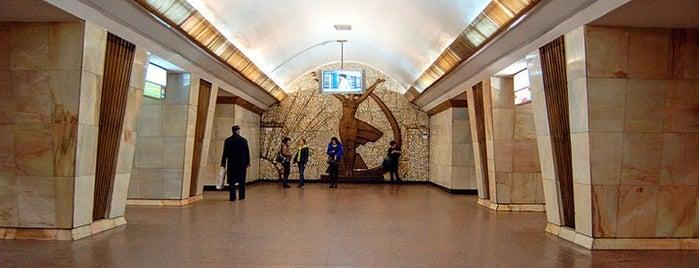 Станція «Політехнічний інститут» / Politekhnichnyi Instytut Station is one of Київський метрополітен.