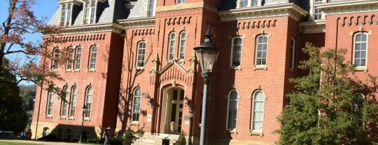 Woodburn Hall is one of WVU Trivia.