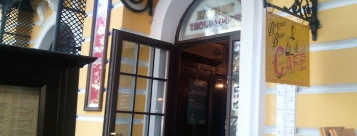 Troubadour is one of Wi-Fi пароли Одесса / Wi-Fi Passwords Odessa.