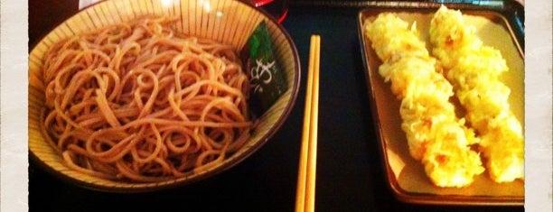 Menya Mappen Noodle Bar is one of Sydney Asian Eats.