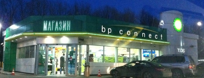 АЗС BP & Wild Bean Café is one of PayPass Moscow.