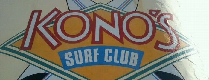 Kono's Surf Club Cafe is one of San diego CA 🌴.