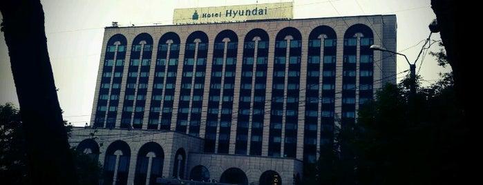 Hotel Hyundai is one of Must-visit in Vladivostok, Russia.