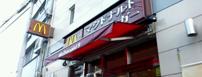 McDonald's is one of 飲食店 吉田地区.
