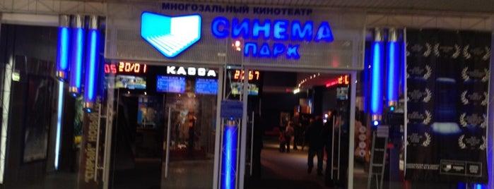 Синема Парк is one of Московские кинотеатры | Moscow Cinema.