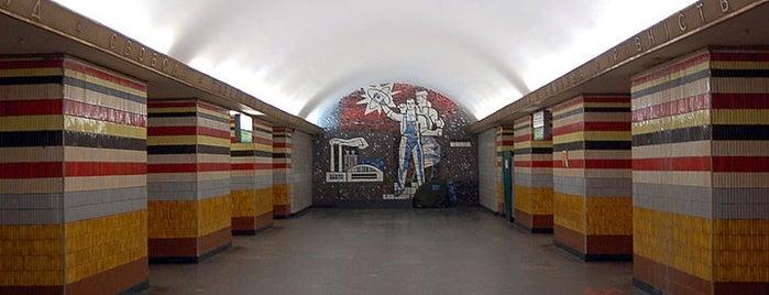 Станция «Шулявская» is one of EURO 2012 FRIENDLY PLACES.