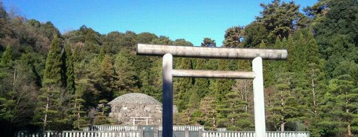 昭和天皇 武蔵野陵 is one of 天皇陵.
