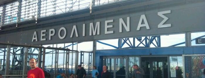 Selanik Uluslararası Havalimanı (SKG) is one of Airports in Europe, Africa and Middle East.