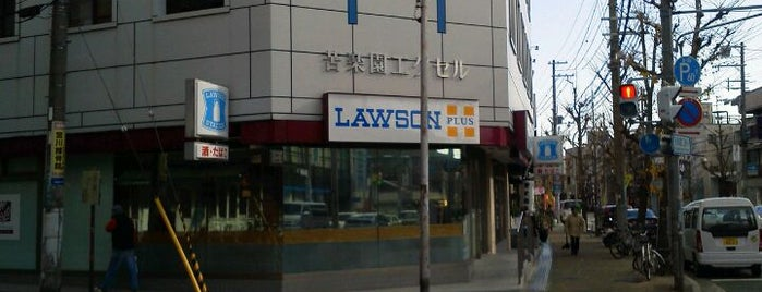 Lawson is one of Top picks for Food and Drink Shops.