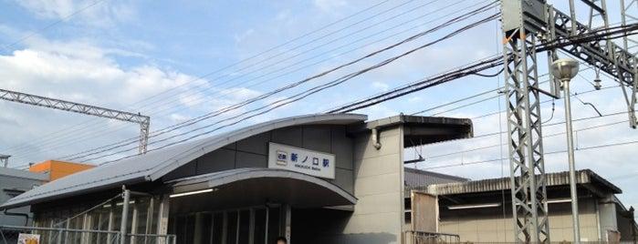 Ninokuchi Station is one of 近鉄橿原線.