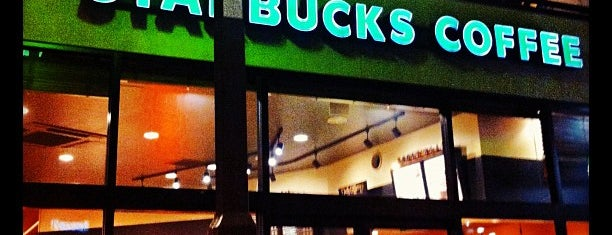 Starbucks is one of Starbucks Coffee @Nagoya.