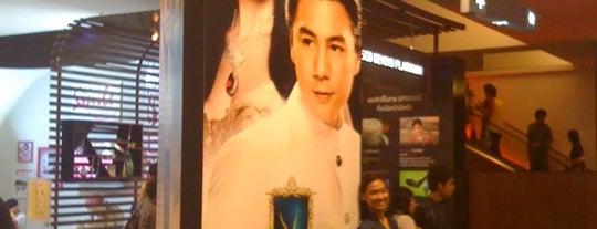 Muang Thai Rachadalai Theatre is one of Around Bangkok | ตะลอนทัวร์รอบกรุงฯ.