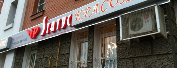 VIP Статус is one of Лобня.
