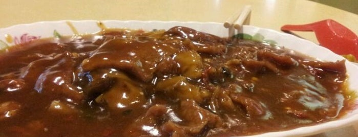 Geylang Lorong 9 Beef Kway Teow is one of Good Food Places: Hawker Food (Part I)!.