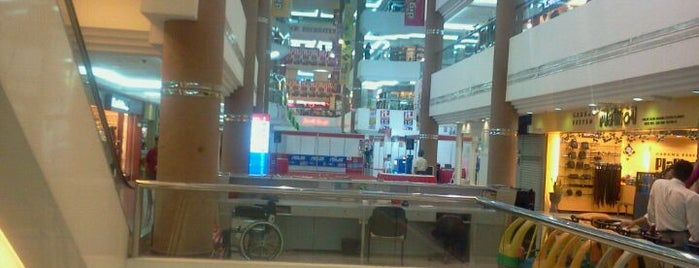 Danga City Mall is one of Must-visit Malls in Johor Bahru.