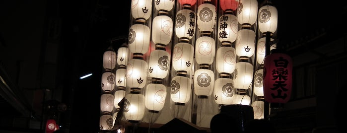 白楽天山 is one of 祇園祭 - the Kyoto Gion Festival.
