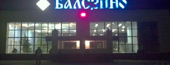 Ж/Д вокзал Балезино is one of Транссибирская магистраль.