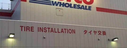 Costco is one of shop.