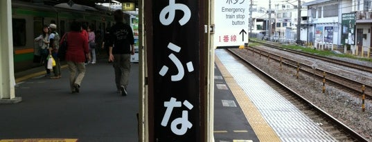 Ōfuna Station is one of Station - 神奈川県.
