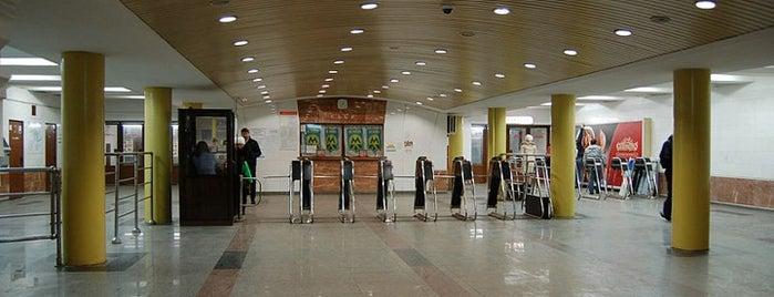 Станція «Житомирська» is one of Київський метрополітен.