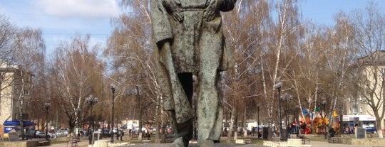 Памятник Л.Н. Толстому is one of Что посмотреть в Туле.
