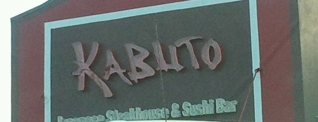 Kabuto Japanese Steakhouse and Sushi Bar is one of Cincinnati.